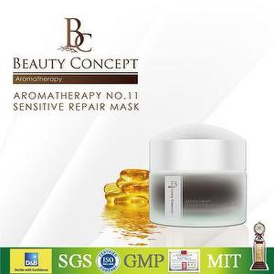 BEAUTY CONCEPT AROMATHERAPY NO.11 SENSITIVE REPAIR MASK