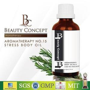AROMATHERAPY BODY OIL No.15