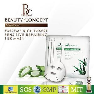 EXTREME RICH LASERT SENSITIVE REPAIRING SILK MASK