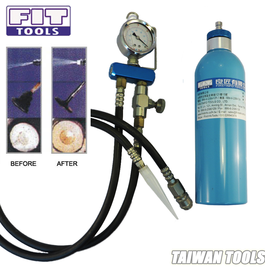 Air Filter Cleaner Tool : 【fit tools】 vacuum system fuel injection intake valve