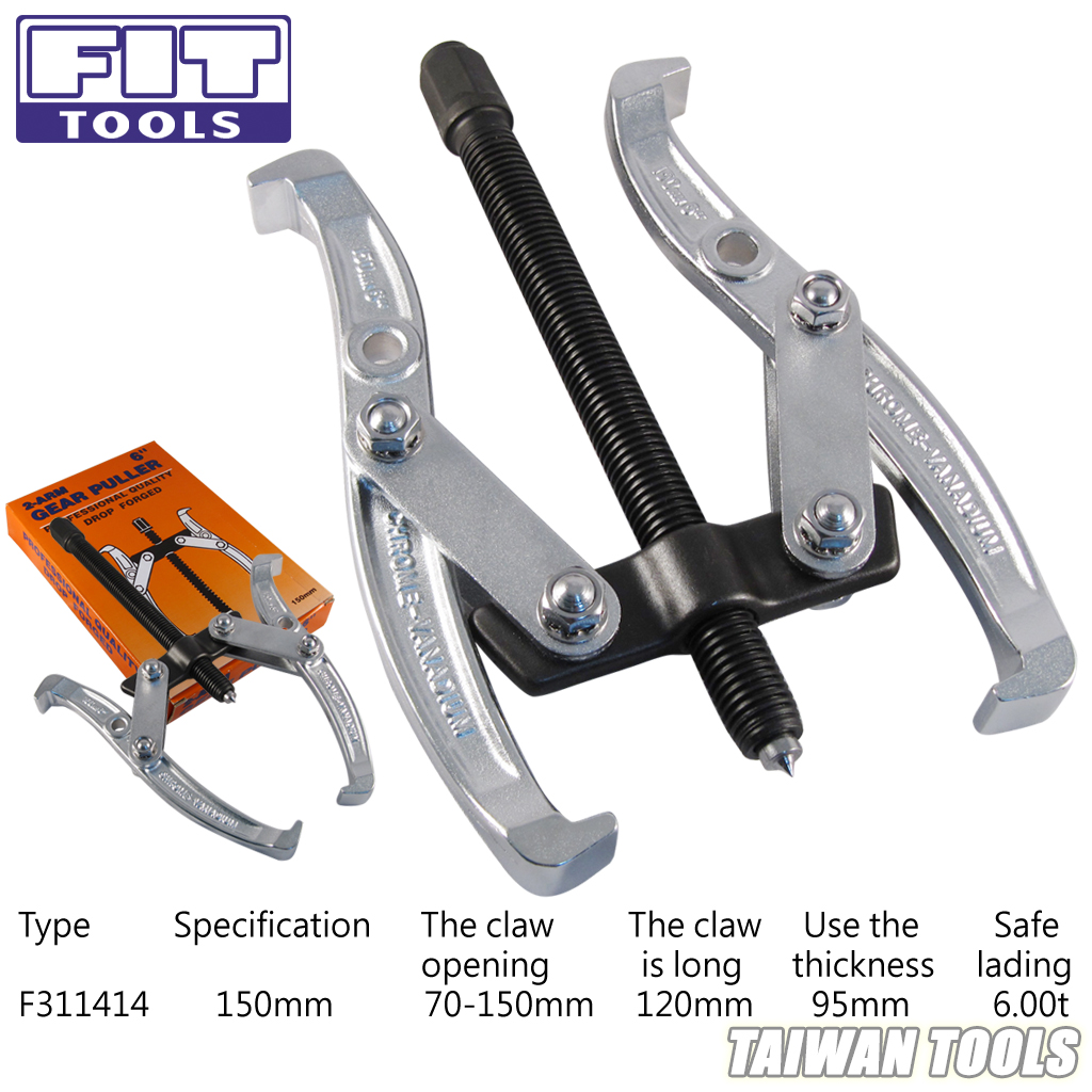 FIT TOOLS】2 Jaws / ARM-Gear Puller Professional Quality Drop Forged ...