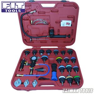 【FIT TOOLS】Cooling System Leakage Tester and Vacuum Type Coo