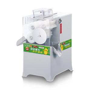JH100 Juice Squeezer