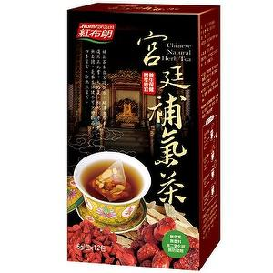 Chinese Natural Herb Tea