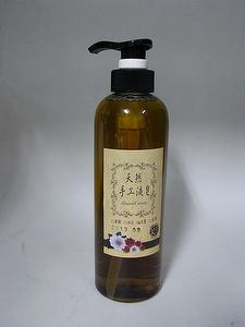 Bath lotion/Body bath/Body wash