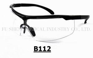 B112 safety glasses
