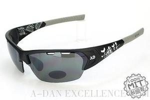sports sunglasses, creative sunglasses, polarized lenses