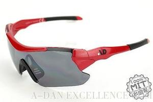 [copy]sports sunglasses, sporting eyewear, kid sunglasses