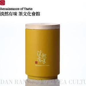 Dongding oolong tea bag can ● RENAISSANCE OF TASTE