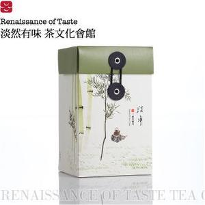 Sansia bi luo chun tea bag box(green tea)
