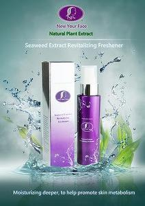 Natural Essence Lotions deeply moisten Anti-aging