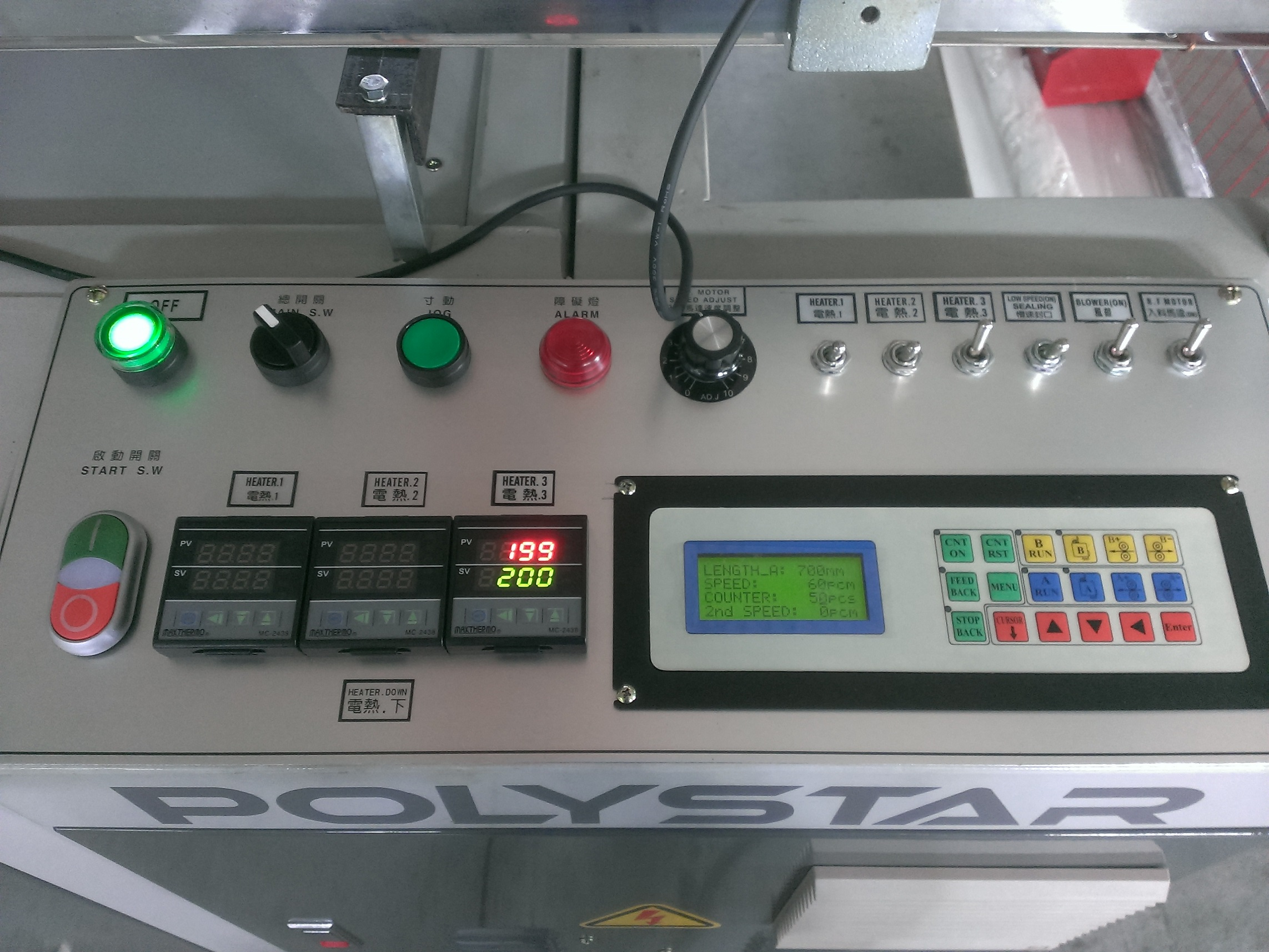 poly bag manufacturing machine