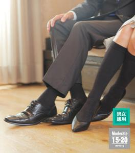 15-20mmHg Moderate- TXG Daily wear compression socks