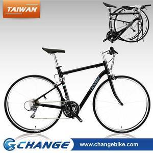 700C Racing Bikes-Change DF-702B Made in Taiwan 490mm