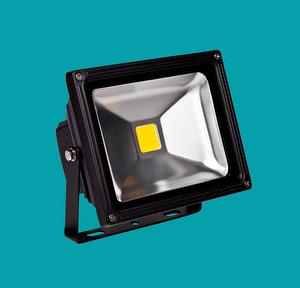 LED 20W projection lamp