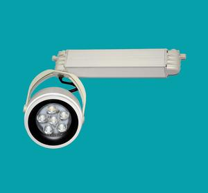 LED 35W Track Lighting