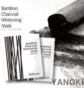 iLoVeggie Bamboo Charcoal Mask , Gelly , Travel