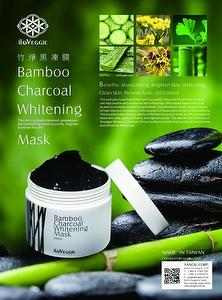 Bamboo Charcoal Whitening Mask