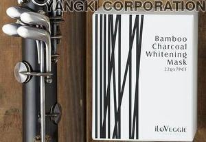 Whitening Bamboo Charcoal Mask Travel Set