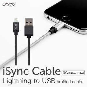 Nylon Braided Lightning Cable for iPhone (Black)
