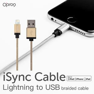 Nylon Braided Lightning Cable for iPhone