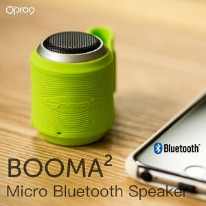 Mini Bluetooth Speaker ( Green)