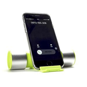 Bluetooth Speaker (Green)