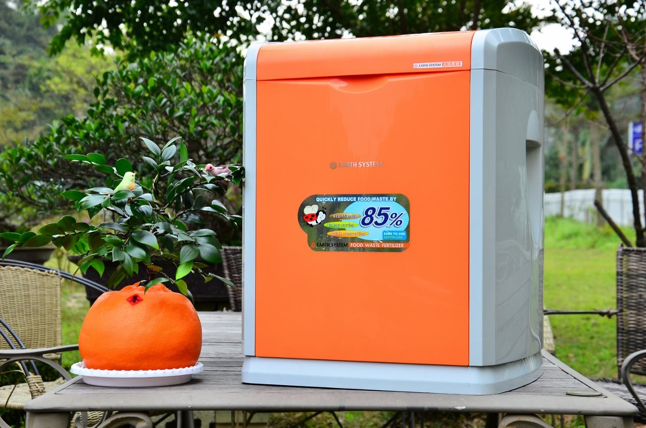 food waste to fertilizer machine
