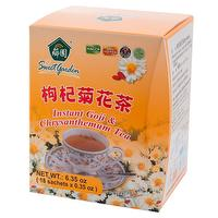 Instant Chrysanthemum Drink with Goji