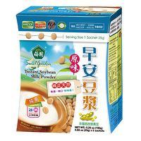 Instant Soybean Milk Powder