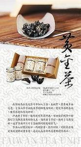 Taiwan Tea, Golden Oolong Tea  Gift Set