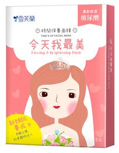 CELLINA Time's up Mask - Being a Spotlight Stealer!