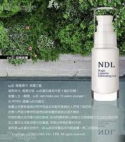 NDL-logic Magic Peeling Gel capsules