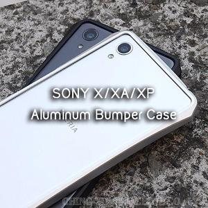 DEVILCASE アルミニウムバンパー (SONY X/XA/X Performance)