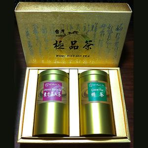Taiwan Organic Tea - World Class
