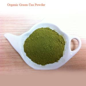 Green Tea Powder Sample 15g