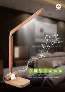 Natural Smart 4-in-1 LED Desk Lamp