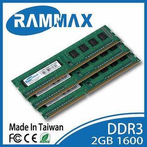 DDR3 LODIMM 1600MHZ 2GB ETT /ram 2GB for desktop computer module laptop! CL11 PC12800 240PIN 256x8x 8chips
