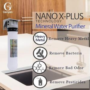G Water MIT Nano Single stage Mineral Water Purifier