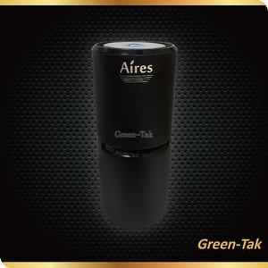 Aires Negative Ions Car Air Purifier
