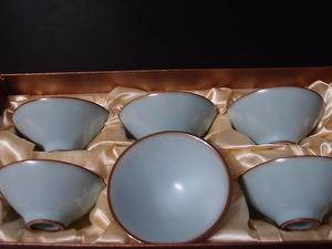 Tea Cup from Xiang Yi Yao