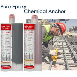 Pure Epoxy Chemical Anchor for solar panel