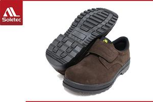 [copy]C Class - Velcro (C106605) - Safety Shoes