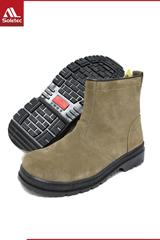 E Class - High Cut (E1017) - Safety Shoes