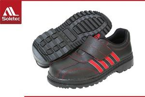 C Class - Velcro (C1069) - Safety Shoes
