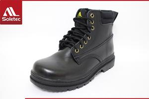 [copy]E Class - High Cut (E1085) - Safety Shoes