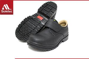 E Class - Velcro (E9906) - Safety Shoes