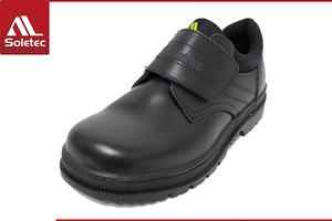[copy]E Class - Velcro (E9806) - Safety Shoes