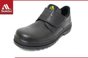 C Class - Velcro (C1066) - Safety Shoes