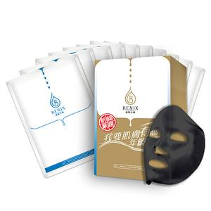 Wabfenix Mask Series Whitening Moisture Mask 25ml